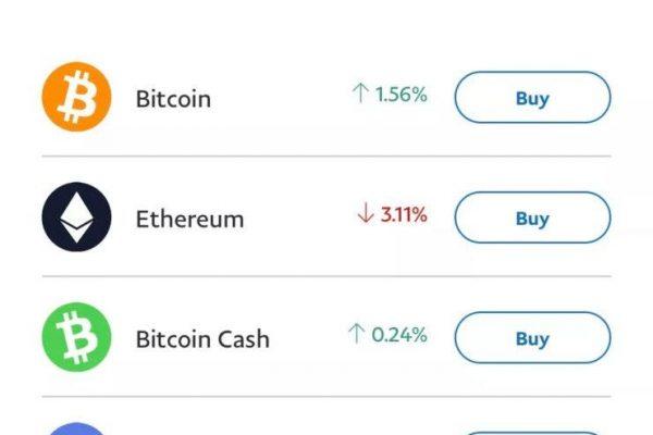 PayPal ya permite comprar y vender criptomonedas desde su app