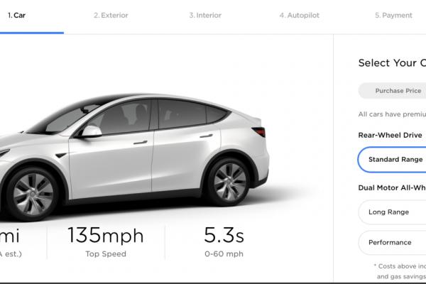 Tesla pone a la venta el Tesla Model Y Standard Range